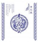 【KT-338】青花瓷矢量图