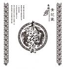 【KT-28-】青花瓷矢量图