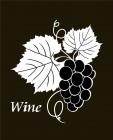 【E2-29】葡萄 wine 矢量图