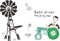 【ETF-269】风车矢量图