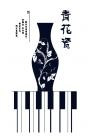 【ZSBS-01-02】青花瓷矢量图