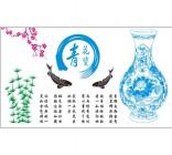 【Y5-K093】青花瓷矢量图