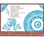 【Y5-W023】青花瓷矢量图