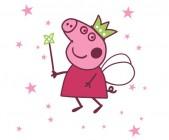 【JPRT2-032】小猪佩奇矢量图