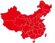 【ETF-036】中国地图矢量图