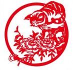 【YY-SFXG-032】猫和牡丹矢量图