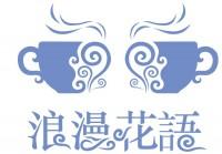 【CTP-005】浪漫花语 咖啡杯 矢量图