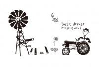 【ETP-088】风车 汽车 best driver 矢量图