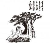 【ZZHP-007】树下喝茶 字矢量图