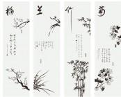 【YY-KT-107】梅兰竹菊矢量图