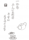 【YY-KT-448】一杯茶矢量图
