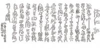 【YY-KT-458】满江红矢量图