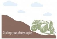 【YY-B072】小汽车 英文 白云 矢量图