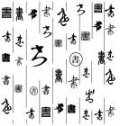 【YY-BS06】书矢量图