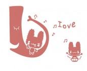 【YY-G103】小兔子 音符 love 矢量图