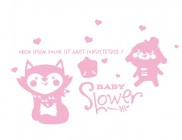 【YY-G163】动物 心形 baby slower矢量图