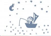 【YY-G160】哆啦a梦 月亮 五角星 26个字母 矢量图