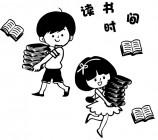【YY-G157】小男孩小女孩 读书时间 矢量图