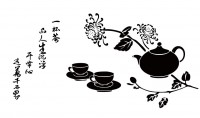 【YY-ZS07-1】一杯茶 矢量图