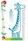 【KT-3077】长颈鹿 身高  矢量图