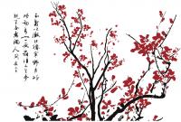 【KT-2704】梅花  矢量图