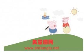 【KT-3177】小猪佩奇 矢量图