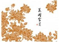 【KT-2908】花开富贵  矢量图