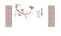 【KT-2923】牡丹 雅舍蘭香  矢量图