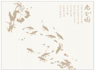 【KT-2949】九如图 鱼 荷花   矢量图