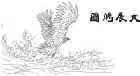 【KT-2971】大展鸿图 老鹰  矢量图