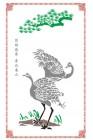 【KT-2997】迎客松 仙鹤  矢量图