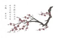 【KT-3339】梅花 咏梅  矢量图