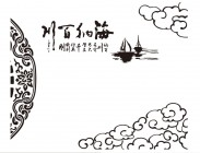 【KT-3371】海纳百川 祥云  矢量图