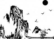 【CX-535】山水 太阳 大雁 矢量图
